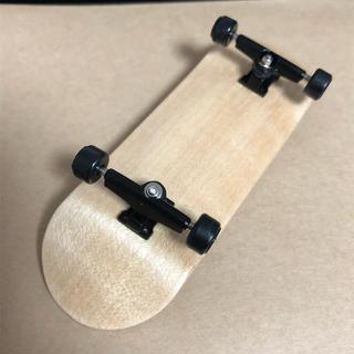 指スケ  コンプリート(スケートボード)