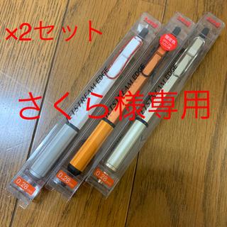 ミツビシエンピツ(三菱鉛筆)のさくら様専用 ジェットストリーム エッジ 6本セット(ペン/マーカー)