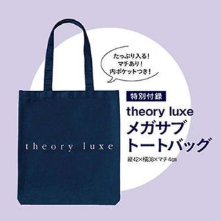 セオリー(theory)のマリソル×セオリーリュクス トートバッグ(トートバッグ)
