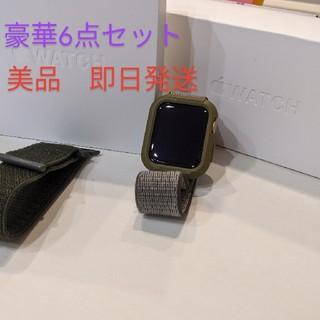 アップルウォッチ(Apple Watch)のApplewatch 4  40mm セルラーモデル   豪華セット(腕時計(デジタル))