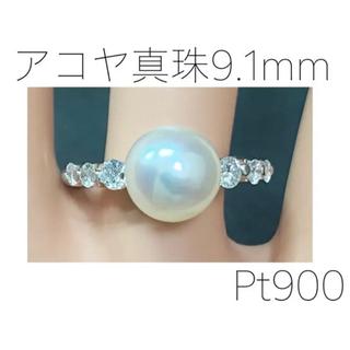♦︎♦︎PT900《真珠ダイヤリング》★大粒★真珠約8.5㍉♦︎♦︎ (リング(指輪))