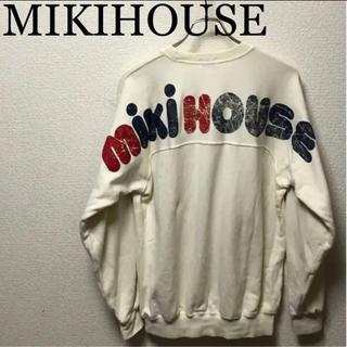 ミキハウス(mikihouse)の90s  MIKIHOUSE ミキハウス トレーナー スウェット(スウェット)