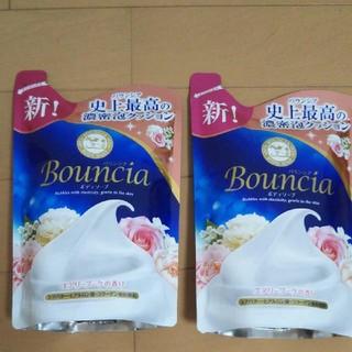 ギュウニュウセッケン(牛乳石鹸)のバウンシア ボディソープ エアリーブーケの香り詰替 400ml 2袋 (ボディソープ/石鹸)
