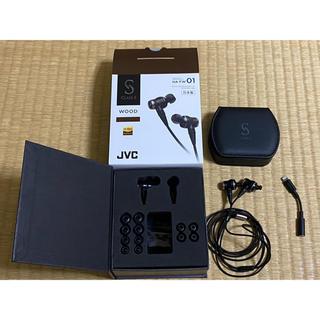 ビクター(Victor)の【おまけ付き】JVC HA-FW01 インナーイヤー型ヘッドホンプレミアムモデル(ヘッドフォン/イヤフォン)