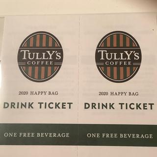 タリーズコーヒー(TULLY'S COFFEE)のタリーズドリンクチケット 2枚 有効期限2020年6/25(フード/ドリンク券)