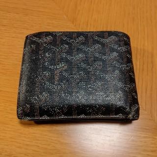 ゴヤール(GOYARD)のゴヤール GOYARD 財布 二つ折り サイフ(折り財布)