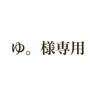 魔法使いと臆病シンデレラ 〜恋のレッスンをお試しあれ〜(アニメ)