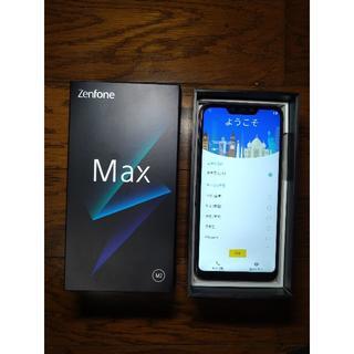 エイスース(ASUS)のAsus Zenfone max m2 ZB633KL メテオシルバー(スマートフォン本体)