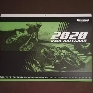 カワサキ(カワサキ)のカワサキ バイク カレンダー 2020(カレンダー/スケジュール)