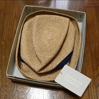 マチュアーハ BOXハット 104 7cm ネイビーリボン(麦わら帽子/ストローハット)
