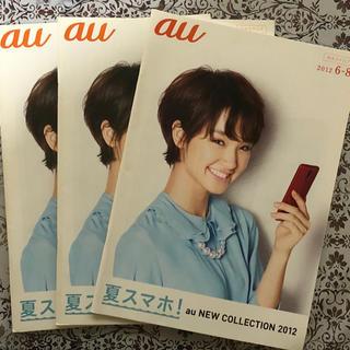 エーユー(au)の剛力彩芽 au 総合 カタログ 2012年6月-8月 パンフレット 3冊セット(女性タレント)