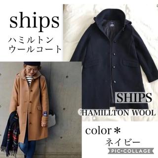 SHIPS - 売り切り値下げ!SHIPS ハミルトン ウール コート