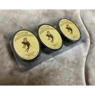 ジョンマスターオーガニック(John Masters Organics)のPURE BRAZILIAN SOAP 3個入(ボディソープ/石鹸)