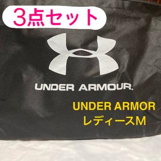 アンダーアーマー(UNDER ARMOUR)のアンダーアーマー福袋 レディースM(トレーニング用品)