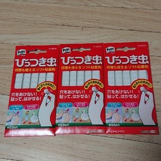 コクヨ(コクヨ)の何度でも使えるソフト粘着剤 55山入 3個(日用品/生活雑貨)