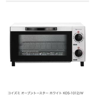 コイズミ(KOIZUMI)のコイズミ オーブントースター (調理機器)