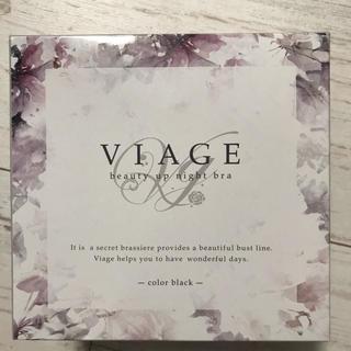 ヴィアージュ viage ナイトブラ Mサイズ ブラック新品(ブラ)
