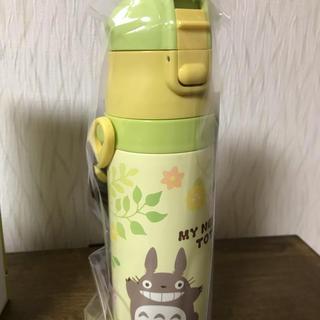 ジブリ(ジブリ)のトトロステンレスボトル(水筒)