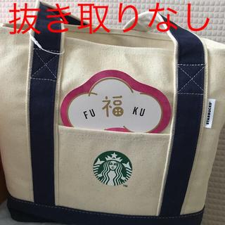 スターバックスコーヒー(Starbucks Coffee)のスターバックス 福袋 スタバ 福袋(ノベルティグッズ)