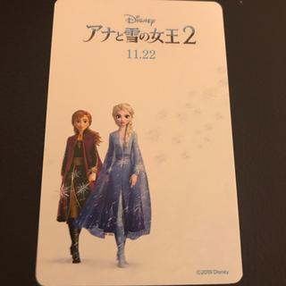 ディズニー(Disney)のアナと雪の女王2 ムビチケ 一般(大人)1枚(邦画)