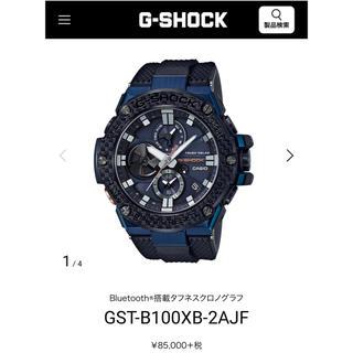 ジーショック(G-SHOCK)のCASIO G-SHOCK GST-B100XB-2AJF 電波ソーラー 新品(腕時計(アナログ))