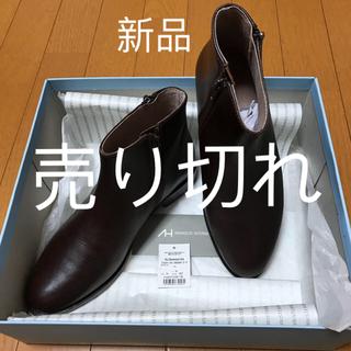 オゥバニスター(AU BANNISTER)のショートブーツ新品23cm(ブーツ)