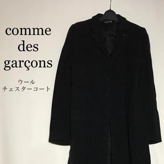 コムデギャルソン(COMME des GARCONS)のcomme des garçons チェスターコート ウール ネイビー(チェスターコート)