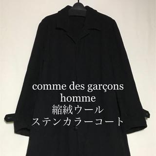 コムデギャルソンオムプリュス(COMME des GARCONS HOMME PLUS)のcomme des garçons homme  縮絨ウール ステンカラーコート(ステンカラーコート)