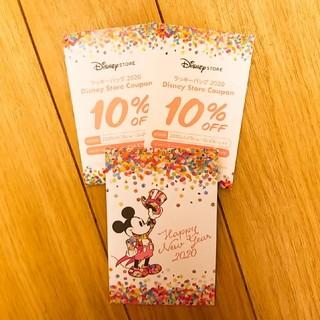 ディズニー(Disney)のディズニーストア 10%OFFクーポン(ショッピング)