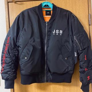 サンダイメジェイソウルブラザーズ(三代目 J Soul Brothers)のJ.S.B MA-1 三代目(ブルゾン)