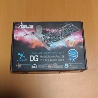 エイスース(ASUS)のASUS XONAR DG サウンドカード(PCパーツ)