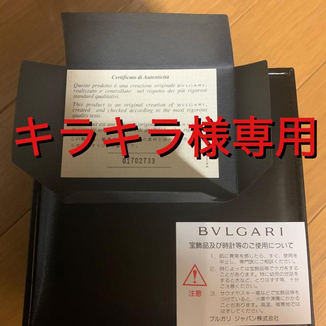 タグ ホイヤー バネ 棒 、 BVLGARI - 美品 正規品 日本限 ブルガリ時計カーボンの通販 by ysk.com's shop