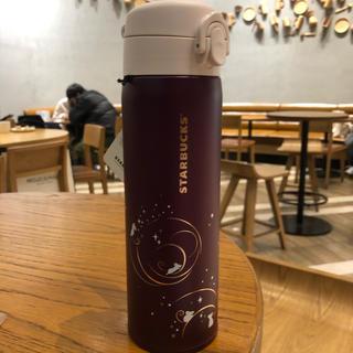 スターバックスコーヒー(Starbucks Coffee)の韓国 スターバックス限定ボトル(水筒)