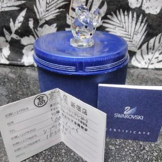 スワロフスキー(SWAROVSKI)の   スワロフスキー  ネズミ置物(ガラス)