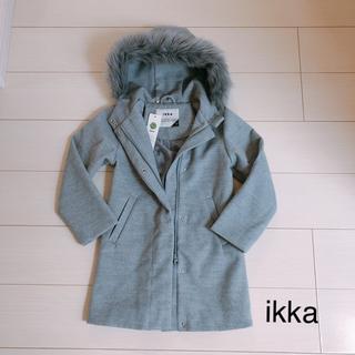 ikka - ikka イッカ ♡ コート 女の子 新品未使用 タグ付き
