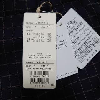 ストラ(Stola.)の【値下げしました】ストラ stola. チェック パンツ 紺系 40サイズ(カジュアルパンツ)