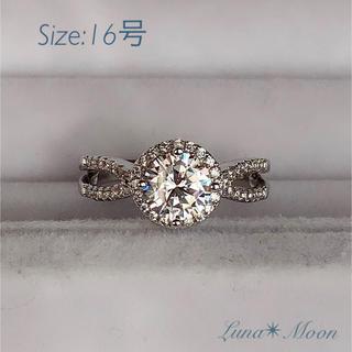 2ct!最高級AAAランクラウンドCZダイヤリング(16号)★巾着付き、即日発送(リング(指輪))