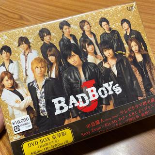 セクシー ゾーン(Sexy Zone)のBADBOYS  DVD−BOX 豪華版(TVドラマ)
