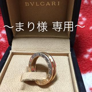 ブルガリ(BVLGARI)の〜 まり様専用 16日までお取り置き 〜(リング(指輪))