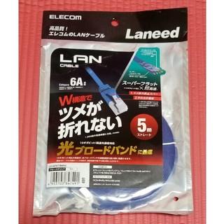 エレコム(ELECOM)のLANケーブル5M ELECOM LD-GFAT/BM50/未開封新品(PC周辺機器)