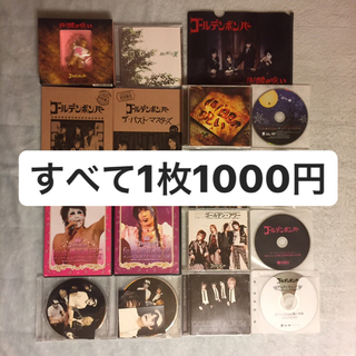 【まとめ売り】ゴールデンボンバー 金爆 グッズ(ポップス/ロック(邦楽))