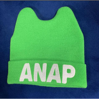 アナップキッズ(ANAP Kids)のANAP KIDS ニット帽(帽子)