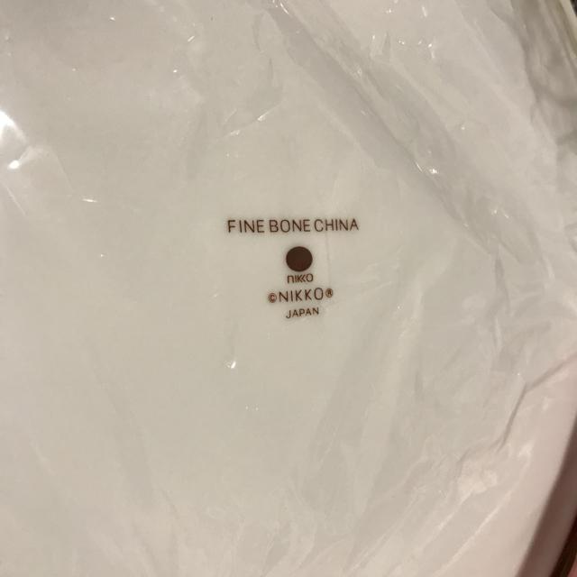 NIKKO(ニッコー)のFINE BONE CHINA  NIKKO サービストレー 新品 インテリア/住まい/日用品のキッチン/食器(食器)の商品写真