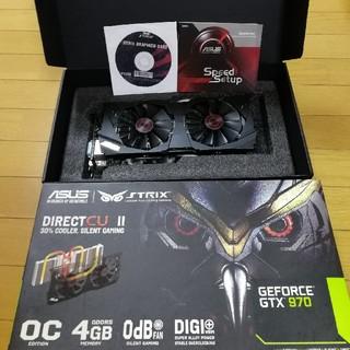 エイスース(ASUS)のASUSビデオカード STRIX-GTX970-DC2OC-4GD5(PCパーツ)