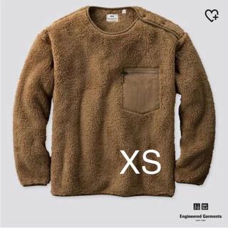エンジニアードガーメンツ(Engineered Garments)の新品 エンジニアードガーメンツ×ユニクロ フリースプルオーバー  ベージュ XS(スウェット)