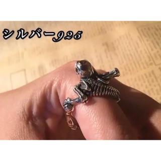 髑髏 シルバー925 リング  27号 スカル ガイコツ 銀 指輪 髑髏 骸骨(リング(指輪))