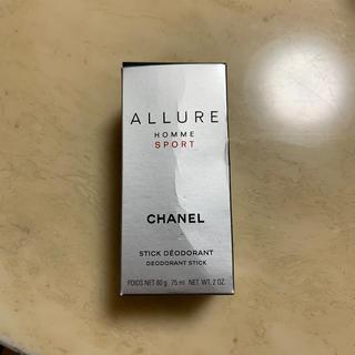 シャネル(CHANEL)の専用 シャネル デオドラント ALLURE(制汗/デオドラント剤)