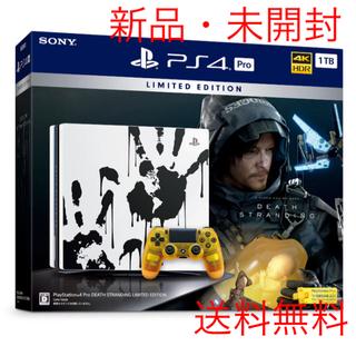 新品未開封 PS4 Pro 1TB デスストランディング リミテッドエディション(家庭用ゲーム機本体)