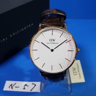 ダニエルウェリントン(Daniel Wellington)のN-57新品36mm❤D.W.クラシックヨーク(白)♥激安価格♥送料無料(腕時計(アナログ))