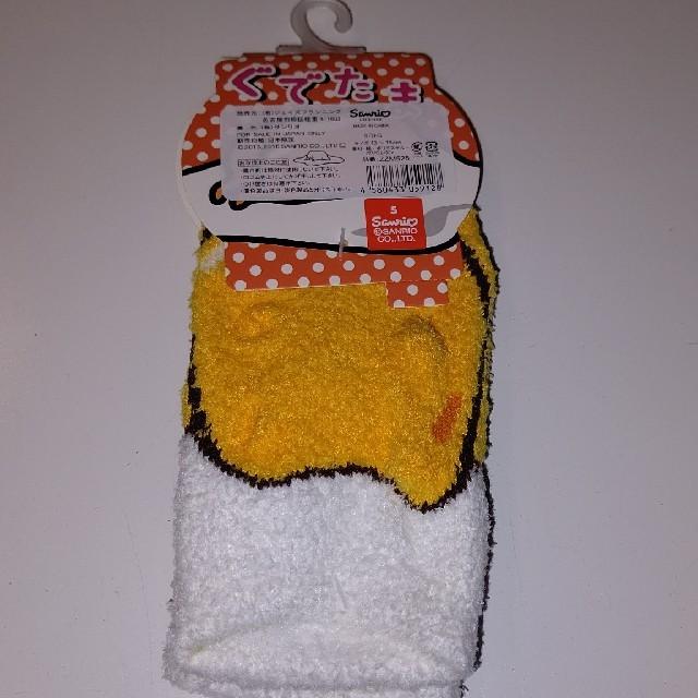サンリオ(サンリオ)のこども用靴下&紙皿 キッズ/ベビー/マタニティのこども用ファッション小物(靴下/タイツ)の商品写真